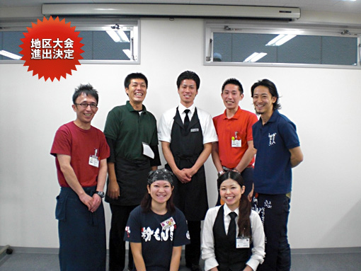 北海道地区の地区大会進出者決定!!