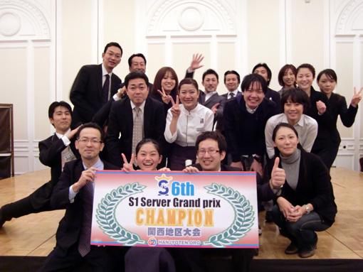 関西地区大会優勝者は大南薫(UCCカフェサロンコンフォート阪神百貨店)さんに決定!