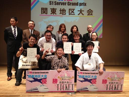 関東地区大会優勝者は 深見浩一さんと小林宏忠さん