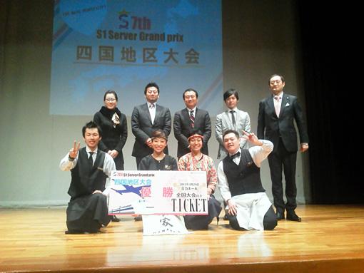 四国地区大会優勝者は奥田英里さん