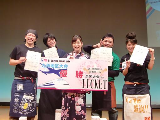 九州地区大会優勝者は中原美保さん