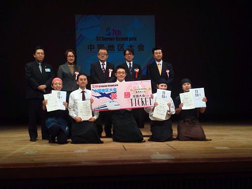 中国地区大会優勝者は羽生恭さん