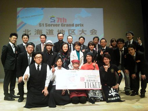 北海道地区大会優勝者は保坂亜砂美さん