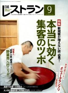 http://hanjyoten.org/media/img/060921_nr_1-221x300.jpg