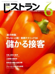200906_main.jpg