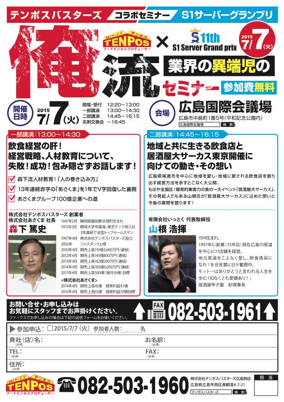 スクリーンショット 2015-06-17 12.26.21