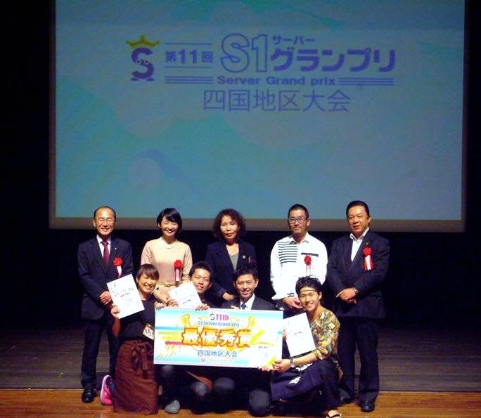 四国地区大会画像20151110
